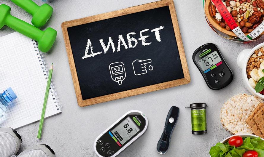 Диабет, метаболический синдром, андропауза — связанные с тестостероном